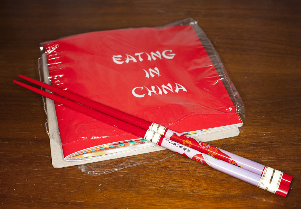 EATING IN CHINA, 46 pages, 13 x 14 cm, on demand (with chopsticks), 2005